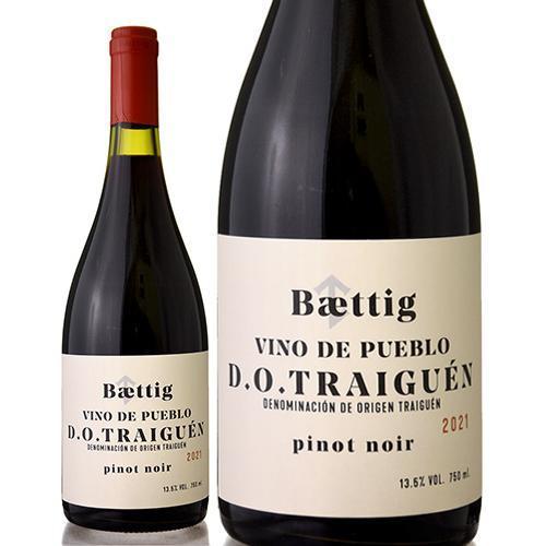 ヴィーノ プエブロ ピノノワール [ 2020 ] ベティッグ ( 赤ワイン )|takamura