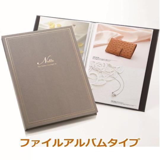 マイプレシャス ファイルアルバム式カタログギフト「リコリス」コース50,600円コース