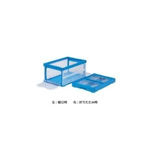 同梱・代引き不可 三甲 サンコー オリコンラック(扉付オリコン) P75B-C(両短側扉あり) 透明/ブルー 557030