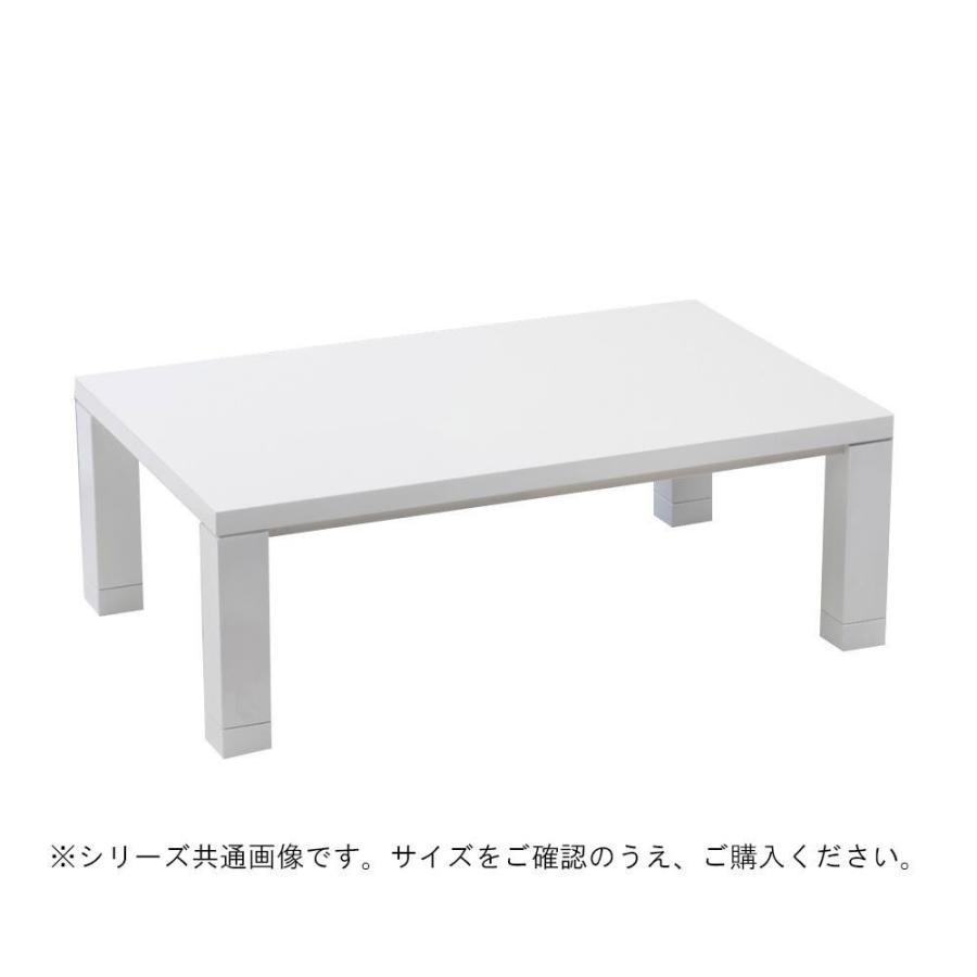 同梱・代引き不可 こたつテーブル ジェシカ 135 Q022