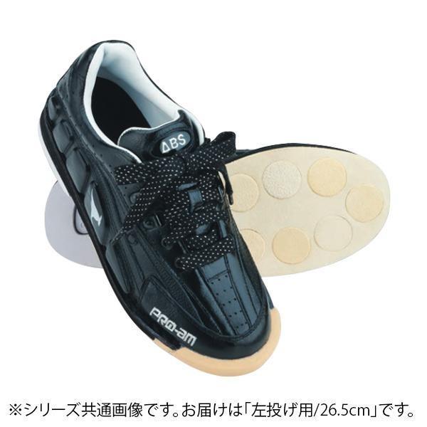 輝く高品質な ABS ボウリングシューズ カンガルーレザー ブラック・ブラック 左投げ用 26.5cm NV-3, 京都郡 4ce27b69