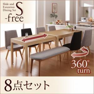 スライド伸縮テーブルダイニング【S-free】エスフリー/8点セット(テーブル+チェア×6+ベンチ×1)