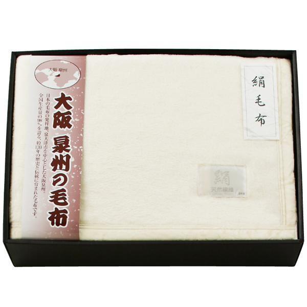 シルク毛布(毛羽部分) SNS-203 7134-043