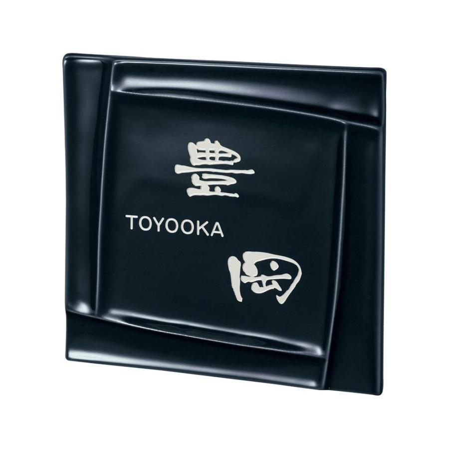 同梱・代引き不可 焼き物表札 磁器モダン表札 カーロ イゾラ TC-15