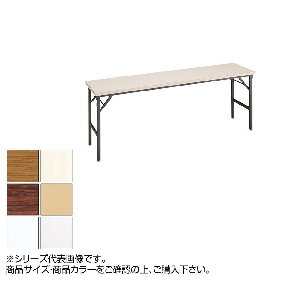 同梱・代引き不可 トーカイスクリーン 折り畳み会議テーブル クランク式 共縁 棚なし YT-156N
