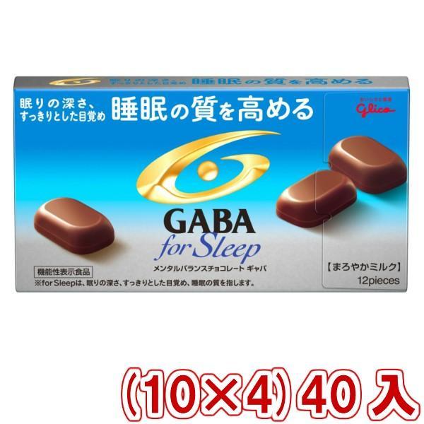江崎グリコ GABA フォースリープ まろやかミルク (10×4)40入 本州一部送料無料|takaoka
