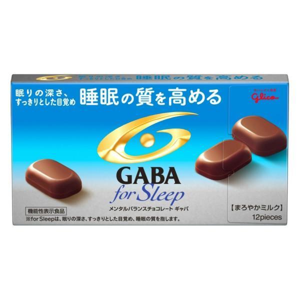 江崎グリコ GABA フォースリープ まろやかミルク (10×4)40入 本州一部送料無料|takaoka|02