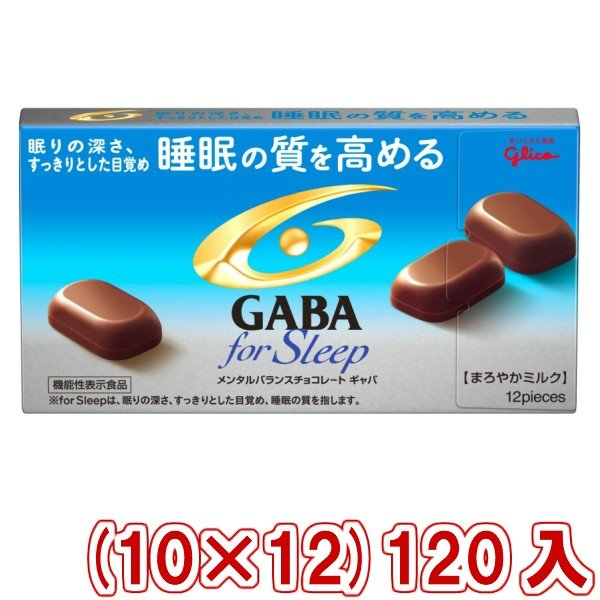 江崎グリコ GABA フォースリープ まろやかミルク (10×12)120入 (Y10)(ケース販売) 本州一部送料無料 takaoka