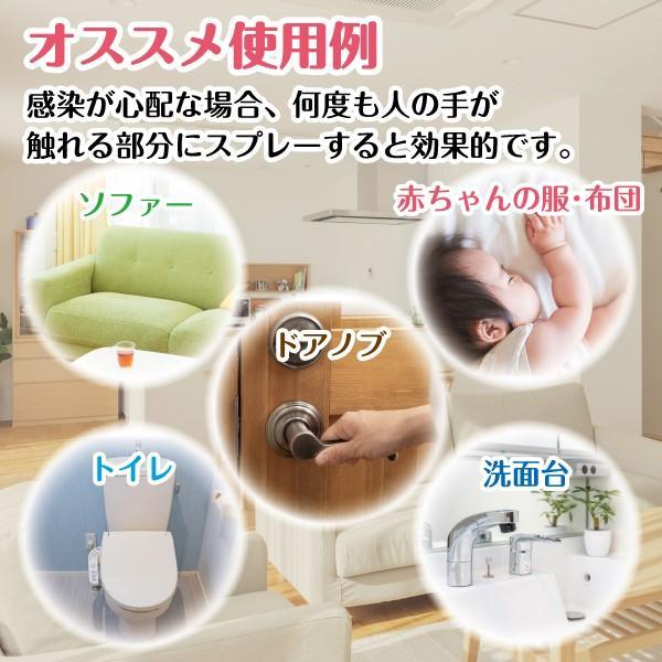 抗ウイルス対策・抗菌・除菌・マスク・手指に使用可 光触媒スプレー ミナコートS1  室内用・永続効果で常に清潔な室内を実現!送料無料 takara-trust 04