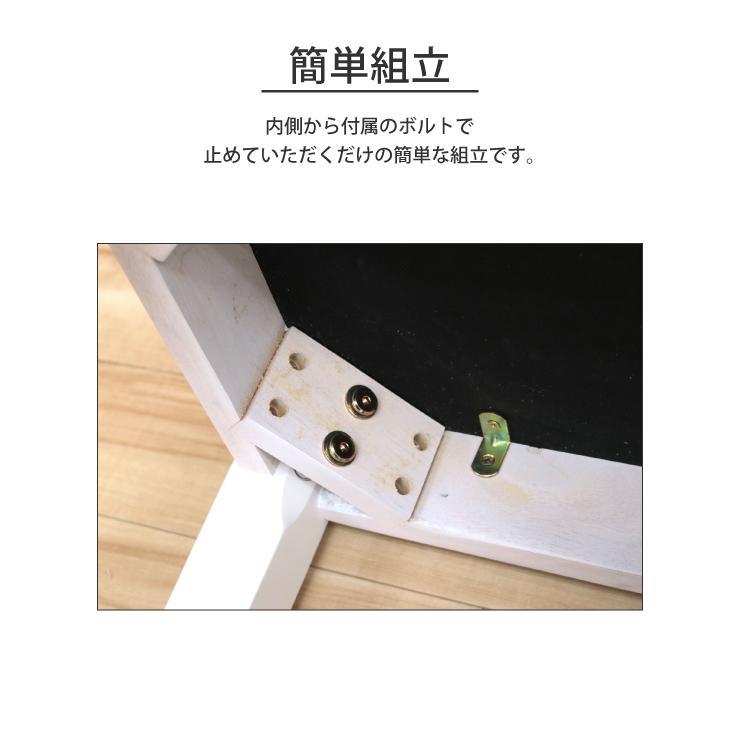 ダイニングベンチ 95cm ac2-360-bencw 2人 ホワイト ウォッシュ クリア色 木製 クッション 玄関 長椅子 待合室 アウトレット ac2 kurosu mindi 1s-1k-147 sg|takara21|03