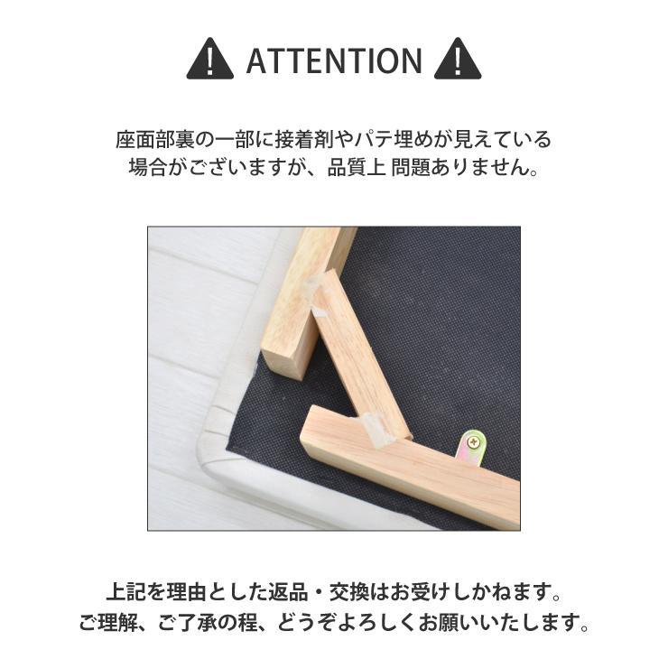 ダイニングベンチ 95cm ac2-360-bencw 2人 ホワイト ウォッシュ クリア色 木製 クッション 玄関 長椅子 待合室 アウトレット ac2 kurosu mindi 1s-1k-147 sg|takara21|04