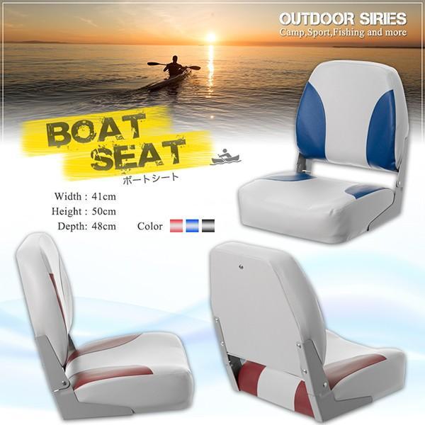 ボートシート ボート用 椅子 グレー レッド ブルー チャコール ふかふか 高級志向合成皮革|takarabune|02