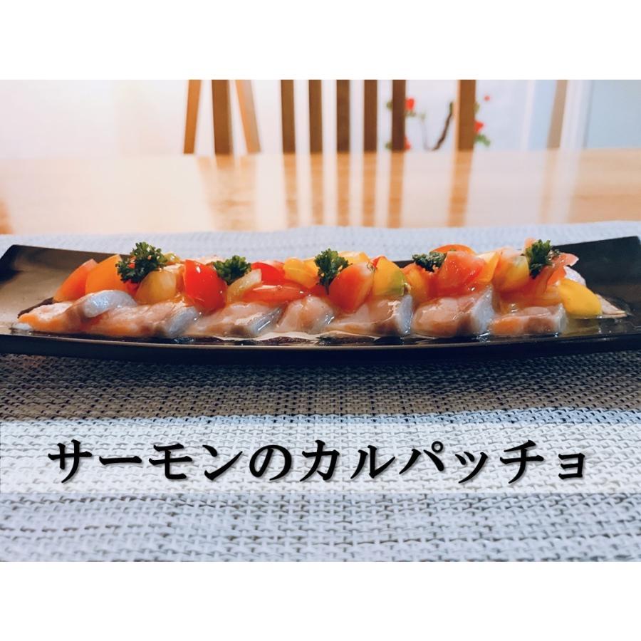 サーモン 鮭 アトランティックサーモンフィレ サーモンフィレ  チリ産 刺身 半身 生食 骨抜き カルパッチョ 焼き魚 |takarajima9666|06