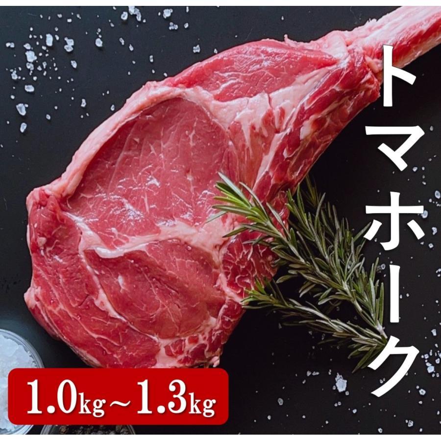 トマホーク メキシコ産 1kg〜1.3kg トマホークステーキ 肉 牛 牛肉 キャンプ BBQ バーベキュー 焼肉業務用 フレンチ takarajima9666