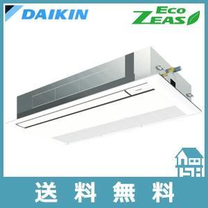 ダイキン 天井埋込カセット形 1方向・三相200V・P63型(2.5馬力相当)・シングル+ワイヤレスリモコン+パネル Eco ZEAS SZRK63BCNT