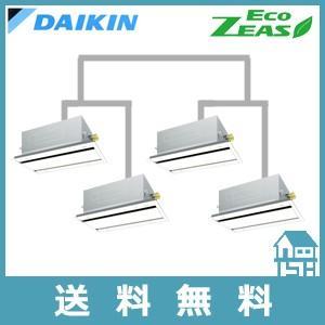 ダイキン 天井埋込カセット形 エコ・ダブルフロー・三相200V・8馬力相当・ダブルツイン同時マルチ+リモコン+パネル+分岐管 Eco ZEAS SZZG224CJW