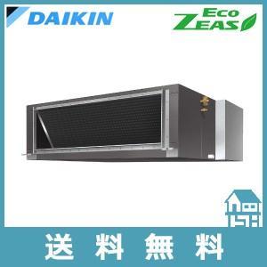 ダイキン 天井埋込ダクト形エアコン 高静圧タイプ・三相200V・P280形(10馬力相当)・シングル+リモコン Eco ZEAS SZZMH280CJ