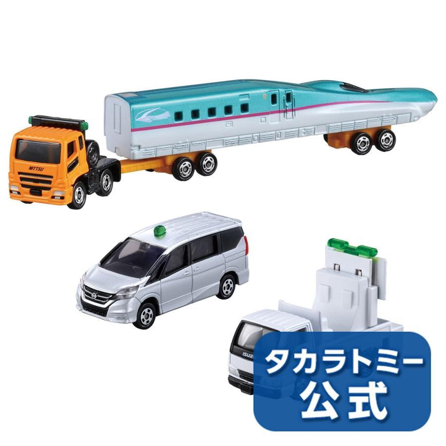 トミカ 商い いつでも送料無料 ならべてたのしい 新幹線輸送トレーラーセット
