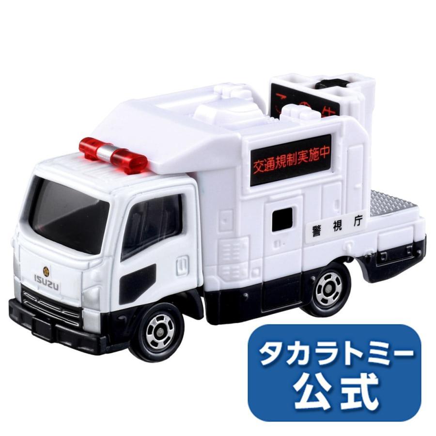 トミカ 新作からSALEアイテム等お得な商品満載 No.28 ご予約品 いすゞ サインカー 箱