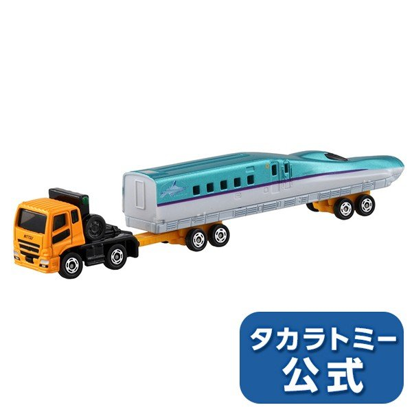 ロングタイプトミカ No.122 三菱ふそう 品質保証 スーパーグレート 爆買いセール H5系 新幹線輸送車