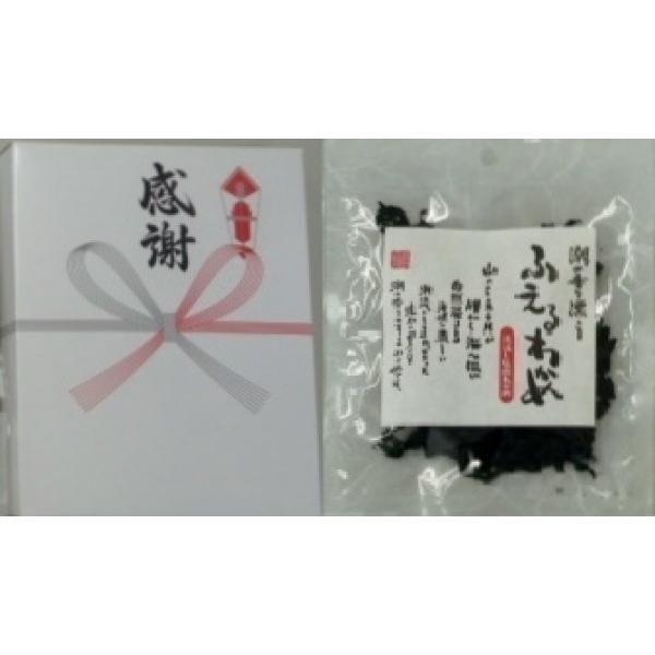 贈り物(感謝の箱) takaraya-inc