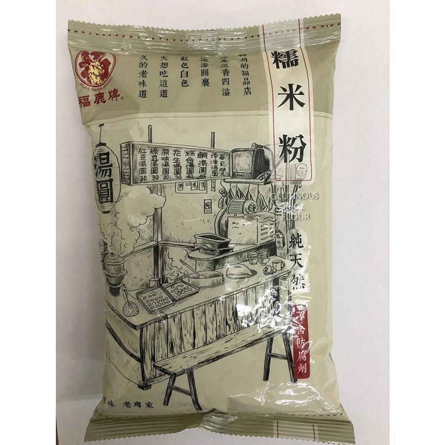 福鹿牌 台湾糯米粉 600g/袋 台湾産もち米の粉(他にお得な・送料無料の登録あり)