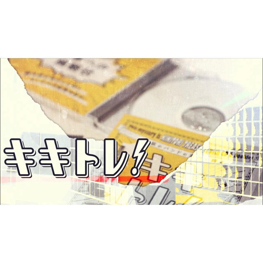 【 新商品 】キキトレ! 音成高校 軽音部【音をキキトレ!謎をトキキレ!】 [送料ウエイト:6]|takarushshop|11