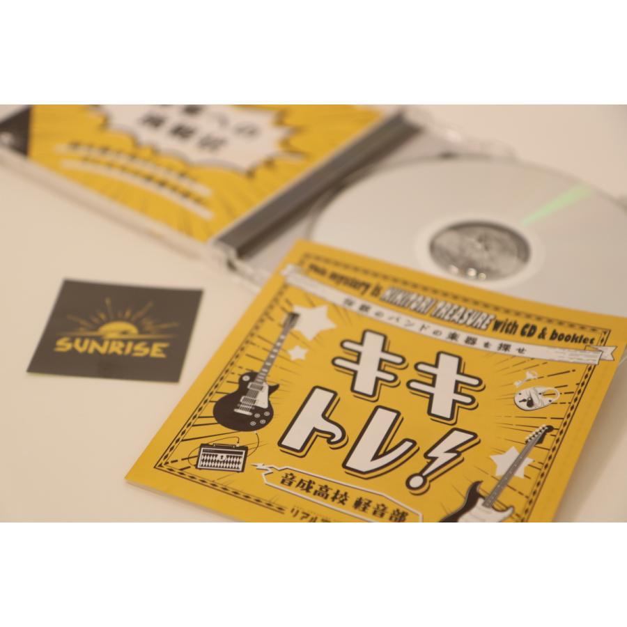 【 新商品 】キキトレ! 音成高校 軽音部【音をキキトレ!謎をトキキレ!】 [送料ウエイト:6]|takarushshop|05