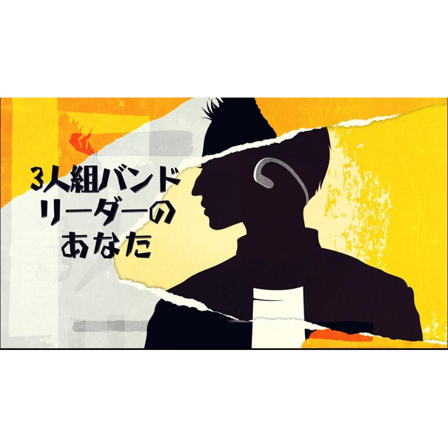 【 新商品 】キキトレ! 音成高校 軽音部【音をキキトレ!謎をトキキレ!】 [送料ウエイト:6]|takarushshop|07