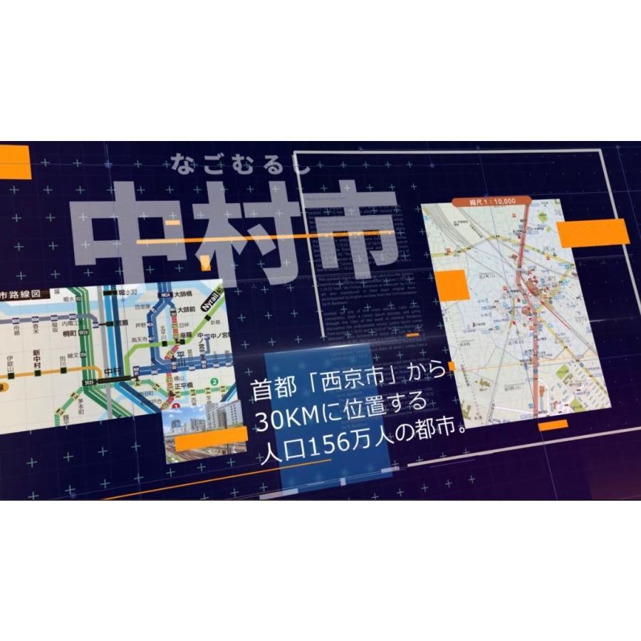 空想都市トラベル Prototype 〜大富豪が残した暗号〜|takarushshop|06