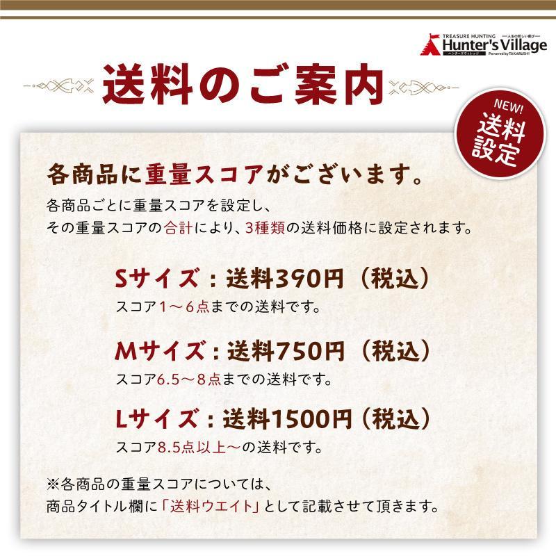 【ビギナーおすすめ】新卒謎 ホワイト編 [送料ウエイト:1]|takarushshop|05