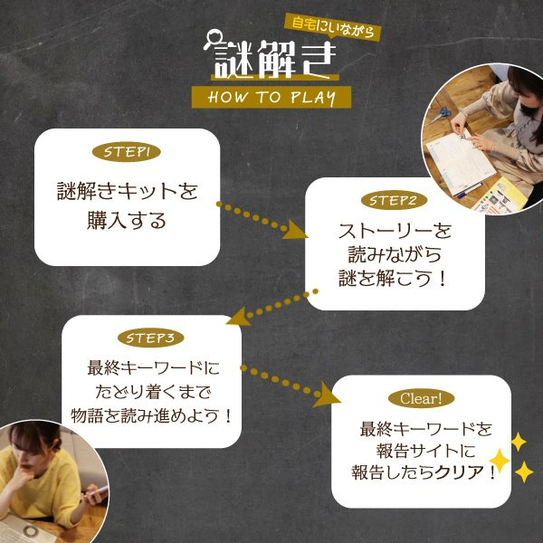 【SNSで話題】タカラ飲料#02 クリームソーダと夏色リレーション [送料ウエイト:1]|takarushshop|02