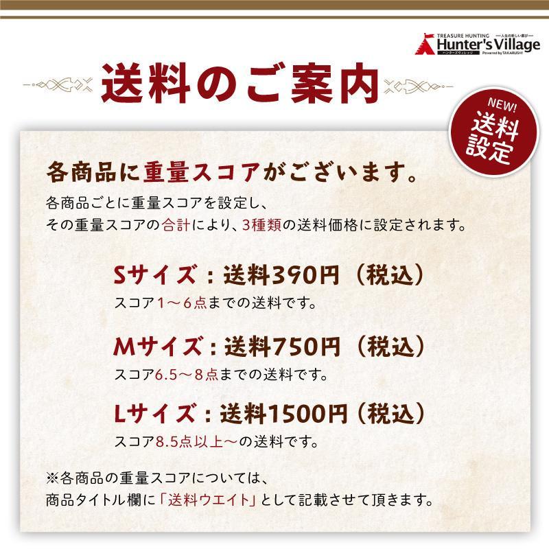 【SNSで話題】タカラ飲料#02 クリームソーダと夏色リレーション [送料ウエイト:1]|takarushshop|09