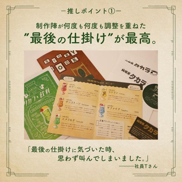 【SNSで話題】タカラ飲料#02 クリームソーダと夏色リレーション [送料ウエイト:1]|takarushshop|03