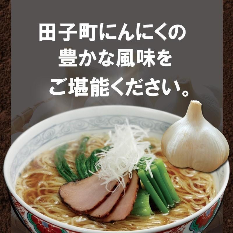 青森にんにくラーメン 醤油味 10食 田子町産にんにく使用 ご当地 ...