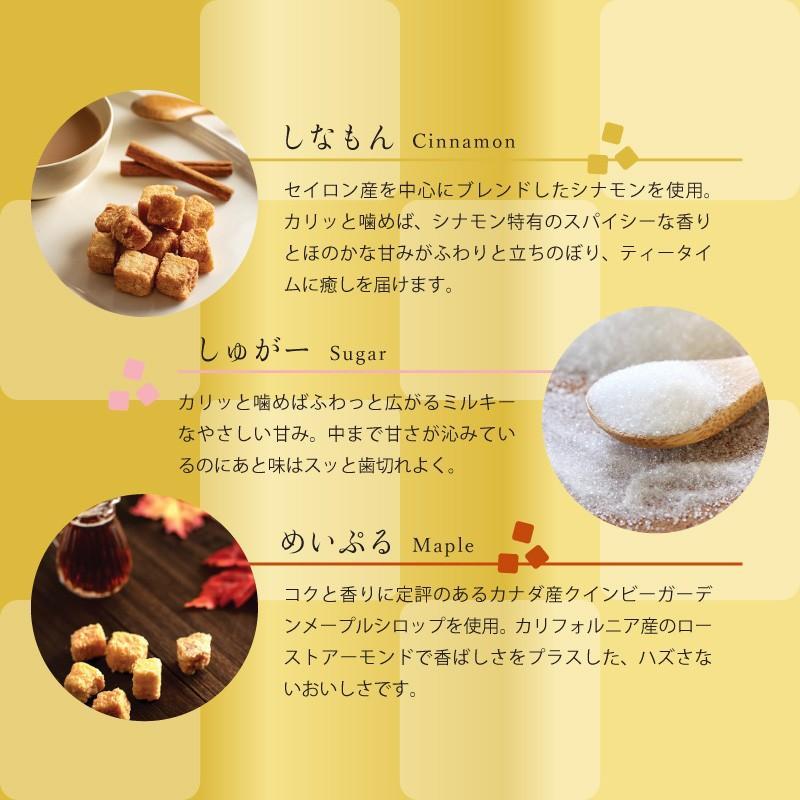 ル・キューブらすく あじろ籠BOX 12個入り(WEB限定味あり)洋菓子 詰め合わせ 手土産 常温 おしゃれ|takasho-y|04