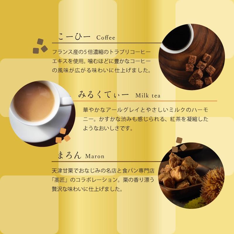ル・キューブらすく あじろ籠BOX 12個入り(WEB限定味あり)洋菓子 詰め合わせ 手土産 常温 おしゃれ|takasho-y|05