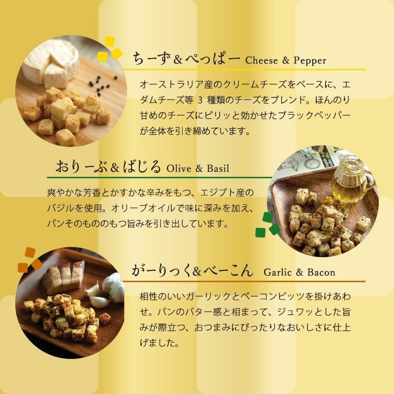 ル・キューブらすく あじろ籠BOX 12個入り(WEB限定味あり)洋菓子 詰め合わせ 手土産 常温 おしゃれ|takasho-y|06