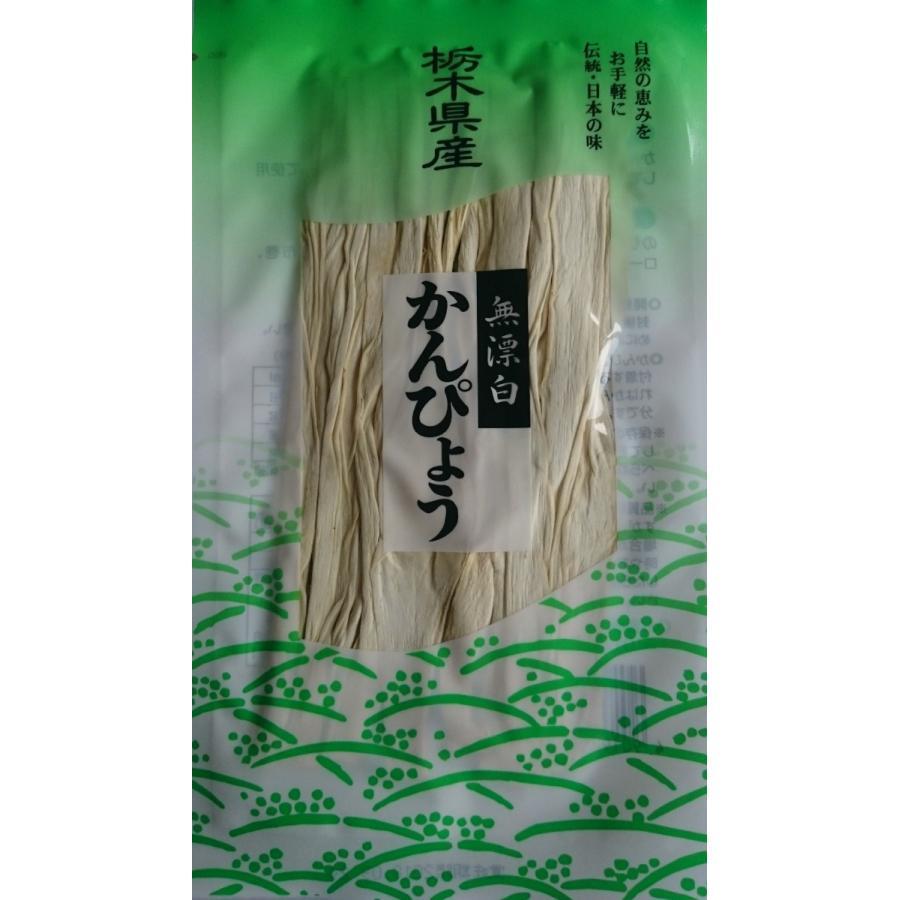 デポー 激安挑戦中 ゆうパケット対応 全国一律¥300 2個まで同梱可 栃木県産無漂白かんぴょう20g