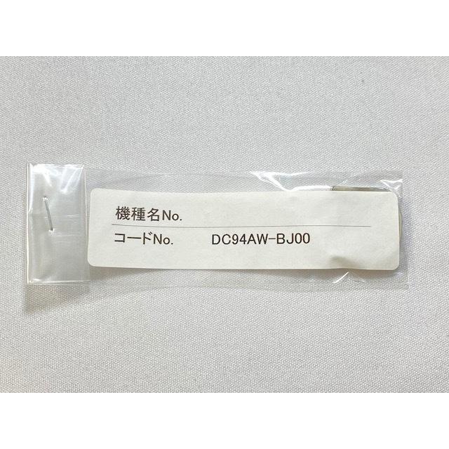 DC94AW-BJ00 グランドセイコー 純正尾錠 16mm SBGX009/9F61-0A10他用 ネコポス送料無料 takayama-watch