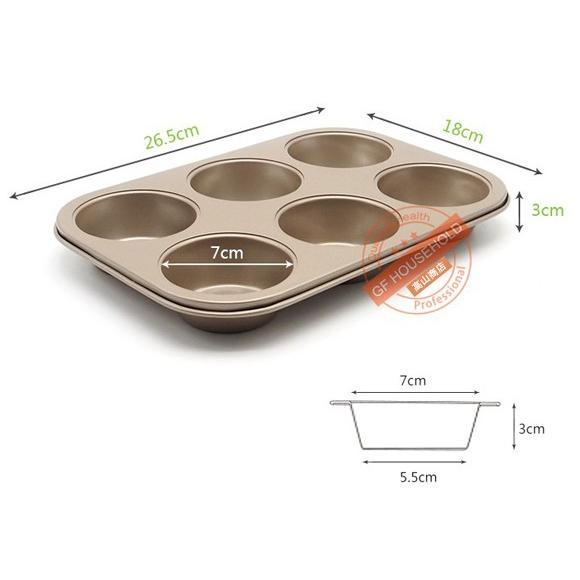 マフィン型 6ヶ取 / 1枚  お菓子作りの型 マドレーヌ・フィナンシェ天板型(家庭用オーブンサイズ) 表面フッ素加工  送料無料 |takayama|03