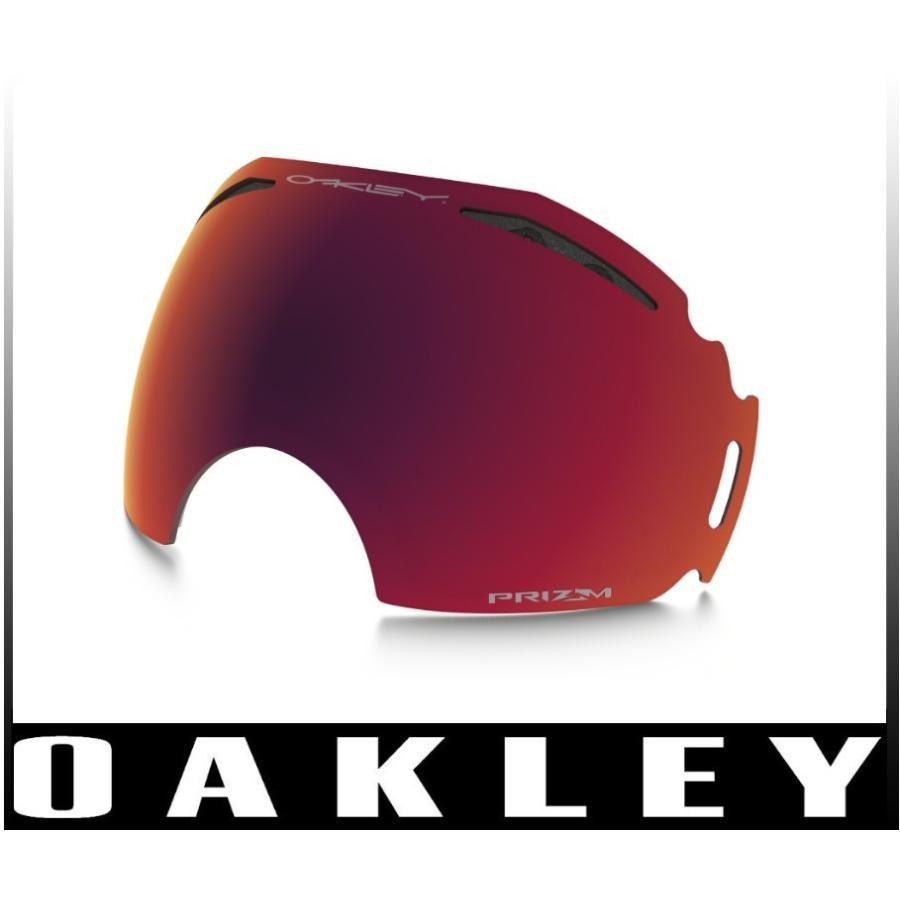 【OAKLEY】オークリー AIRBRAKE エアブレイク スペアレンズ PRIZM TORCH プリズム 交換用レンズ 101-242-003