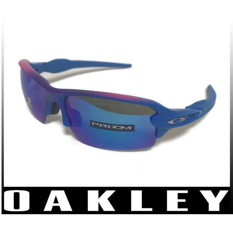 【OAKLEY】 オークリー FLAK 2.0 フラック ASIAN-FIT 9271-3261 アジアンフィット