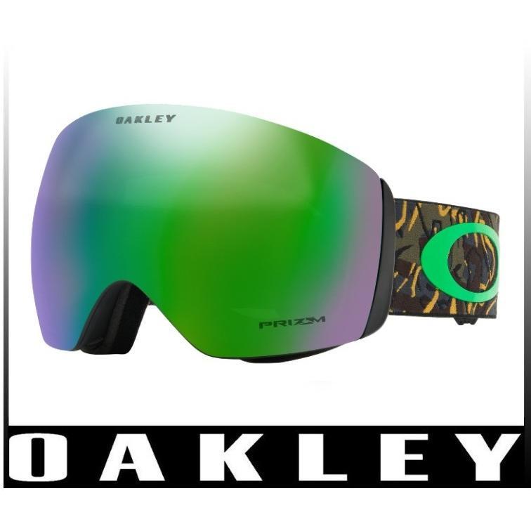 【OAKLEY】オークリー FLIGHT DECK フライトデッキ アジアンフィット Flight Deck oo7074-32/7074-32