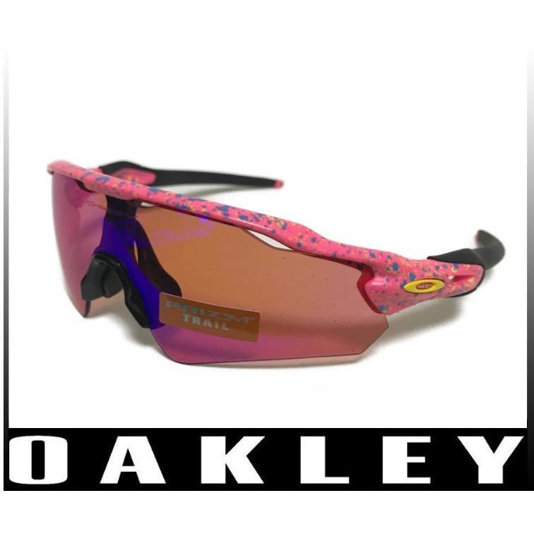 OAKLEY RADAR EV PATH レーダーイーブイパス oo9275-2235/9275-2235【アジアンフィット】