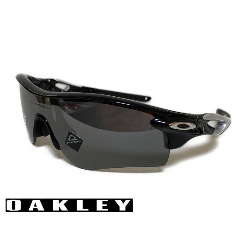 OAKLEY RADARLOCK PATH オークリー レーダーロックパス 完全送料無料 009206-5138 アジアンフィット oo9206-5138 特別セール品