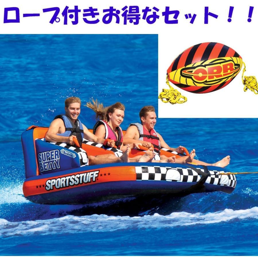 SPORTSSTUFF BIG BETTY 3人乗り スーパービッグベティ トーイングチューブ/バナナボート/スポーツスタッフ 53-3003/ブースターボールセット