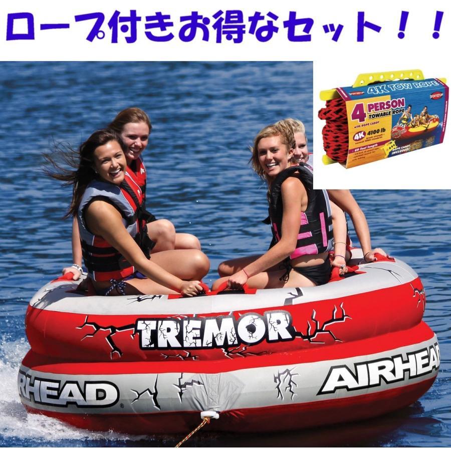AIRHEAD TREMOR 4人乗り トレマー トーイングチューブ/ウォータートーイ/バナナボート/AHTM-4 ロープ付き