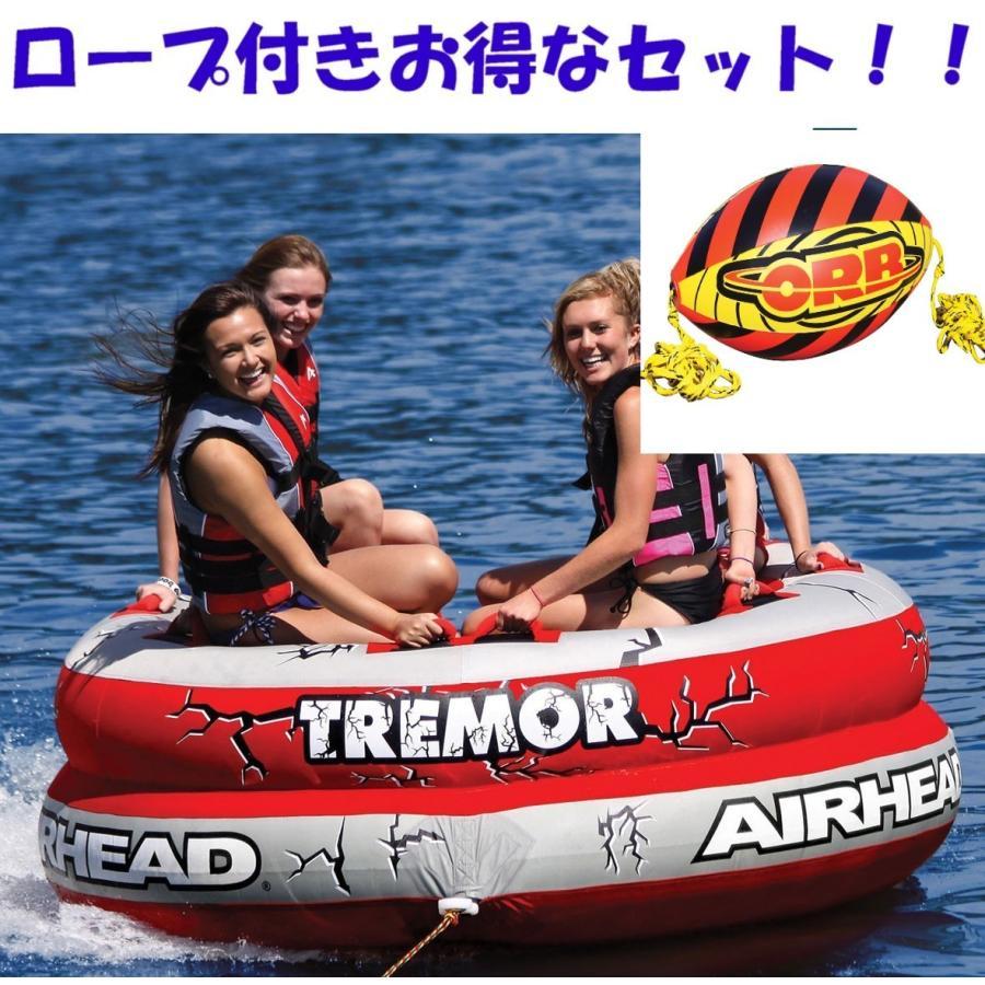 AIRHEAD TREMOR 4人乗り トレマー トーイングチューブ/ウォータートーイ/バナナボート/AHTM-4/ブースターボールセット