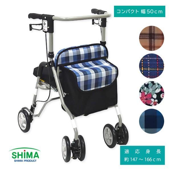 歩行器 高齢者 介護用品 福祉用具 歩行補助 歩行車  室内 屋外 島製作所 シンフォニーSP|takecare-delivery